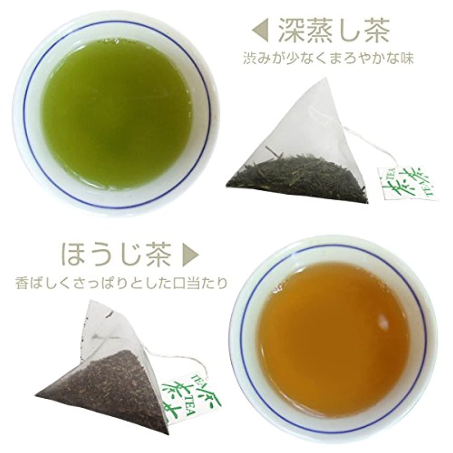 From Japan Deep Steamed Green Tea /& Roasted Tea with Cat Gift